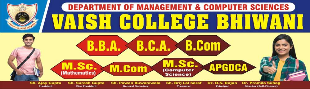 Vaish College Bhiwani